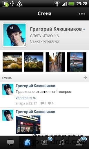 Вконтакте VK.COM