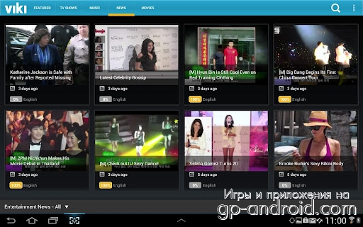 Viki – TV, Movies & Music