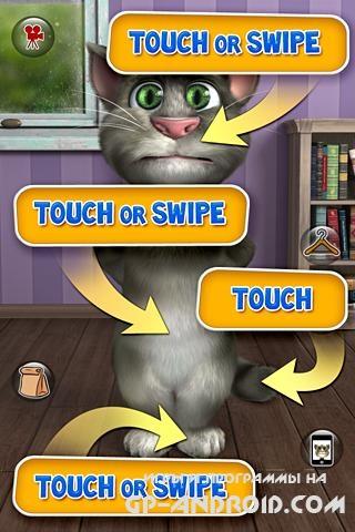 Talking Tom Cat 2 - Говорящий кот Том 2