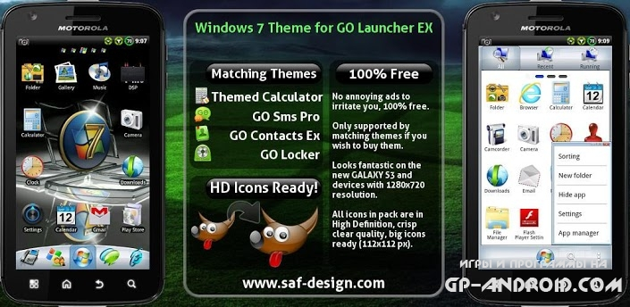 Apex launcher pro unlocked for android latest version 3. 3. 1.