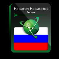 Навител Карта России