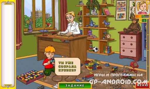 Игра Папины дочки 2
