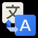 Скачать Переводчик Google для Андроид