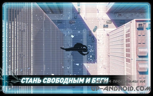Vector Android (Паркур)