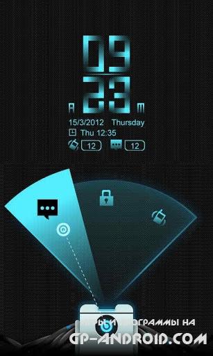 Go Locker Android