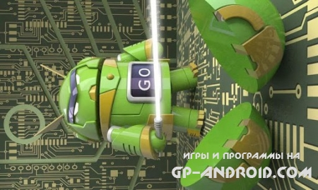 Go Locker Android