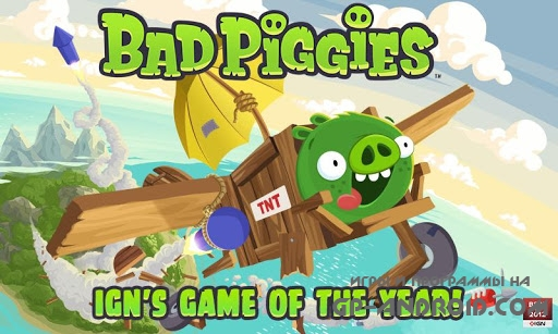 Bad Piggies для Android