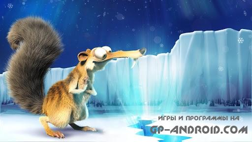 Ледниковый период: Деревушка для Андроид