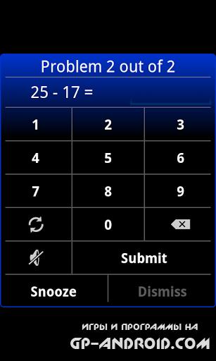 Будильник Xtreme Android (Alarm Clock Xtreme)