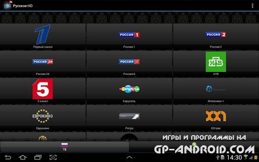 Русское ТВ HD для Андроид