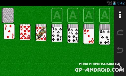 Тысяча+ для Android (сборник карточных игр)