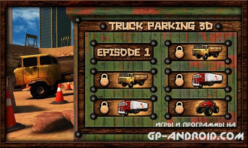 Truck Parking 3D для Андроид (Парковка грузовика)