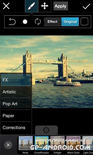 PicsArt для Андроид
