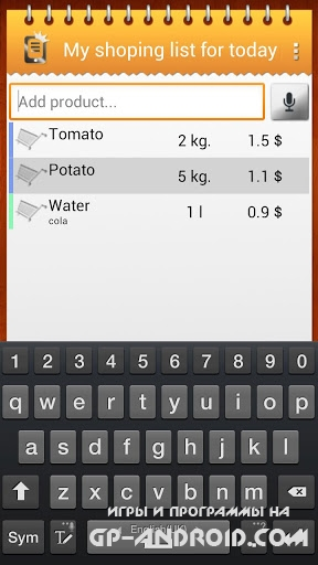 Список Покупок для Андроид