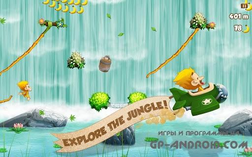 Benji Bananas Android