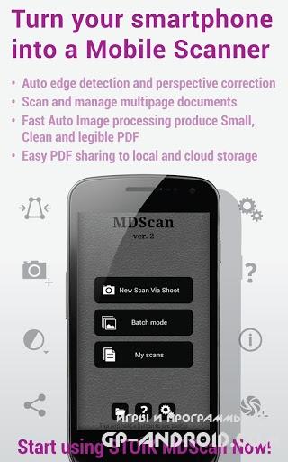 Mobile Doc Scanner Lite (MDScan)
