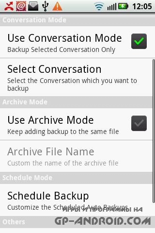 SMS Backup & Restore(русский)
