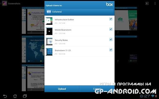 Box для Android