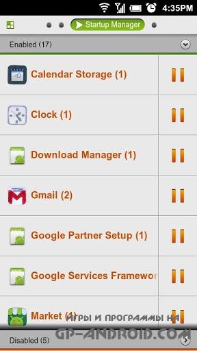 ES Диспетчер задач для Android (Task Manager)