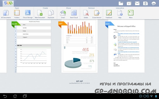 Kingsoft Office для Андроид