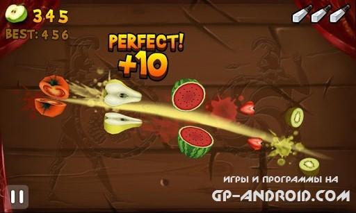 Fruit Slice для Android