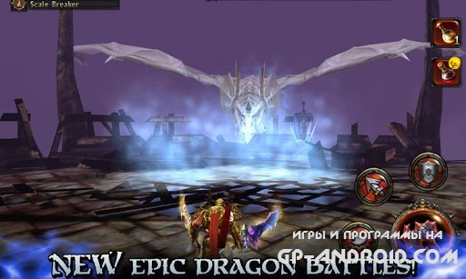 Eternity Warriors 2 для Android
