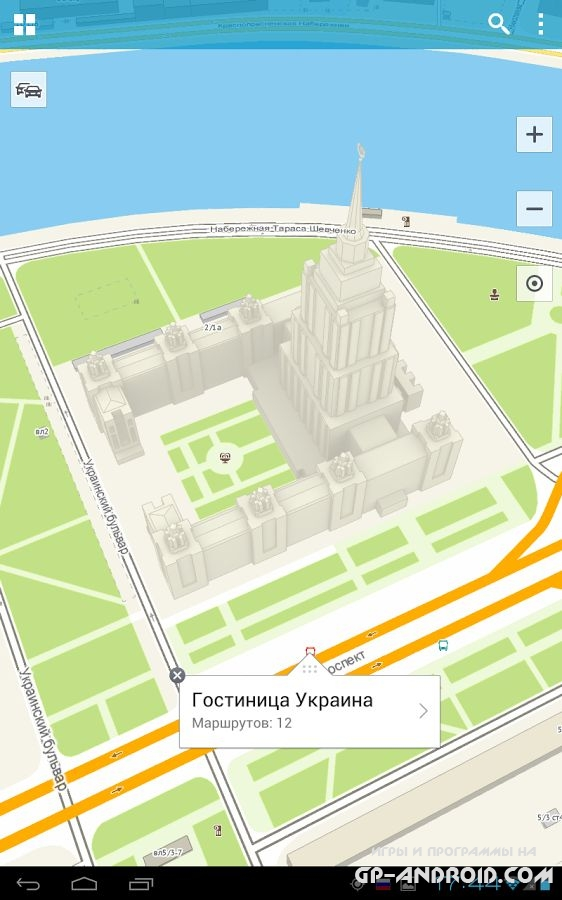 2ГИС - карты и справочники скачать на Андроид