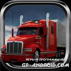 Скачать Truck Simulator 3D скачать на Андроид