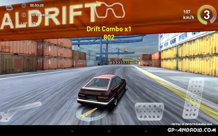 Real Drift Free скачать на Андроид