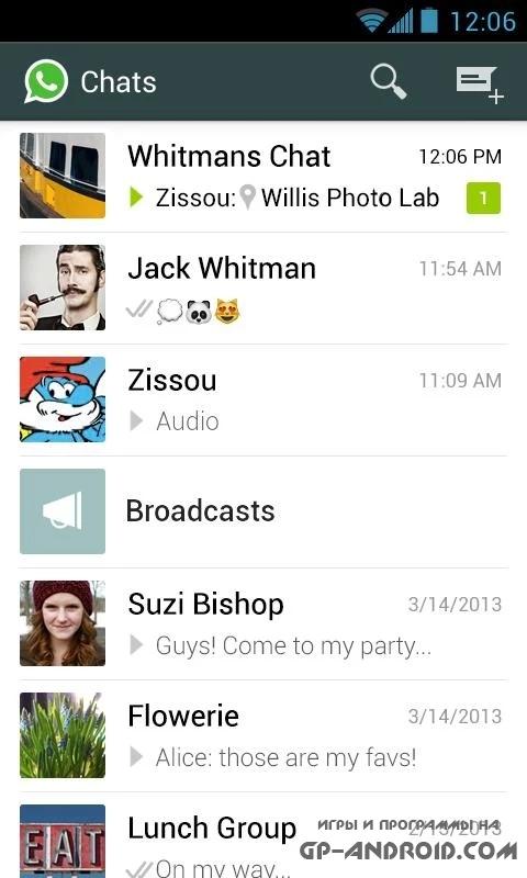 WhatsApp Messenger скачать на Андроид