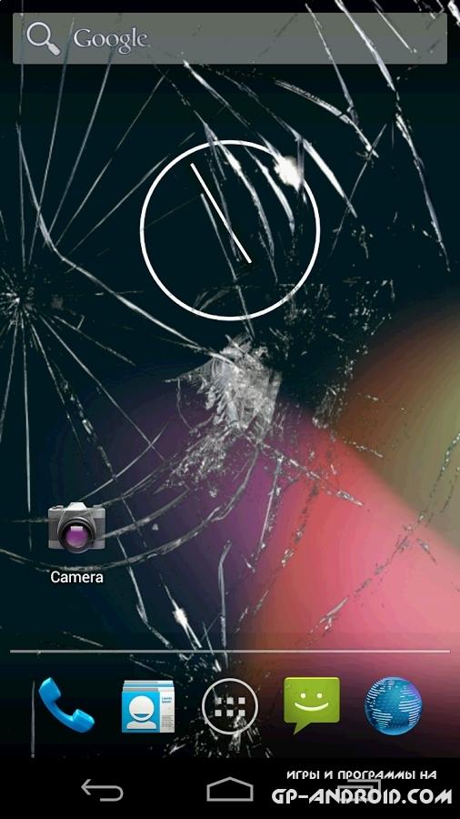 Ты разбил мне экран скачать на Андроид