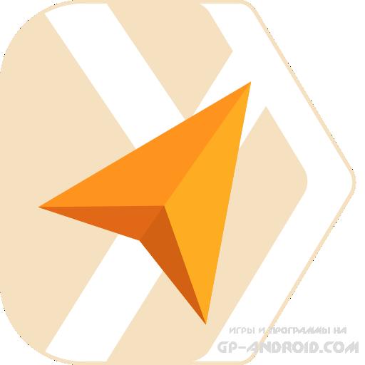 Яндекс навигатор карты скачать для андроид