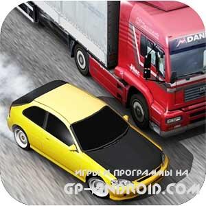 Скачать Traffic Racer скачать на Андроид
