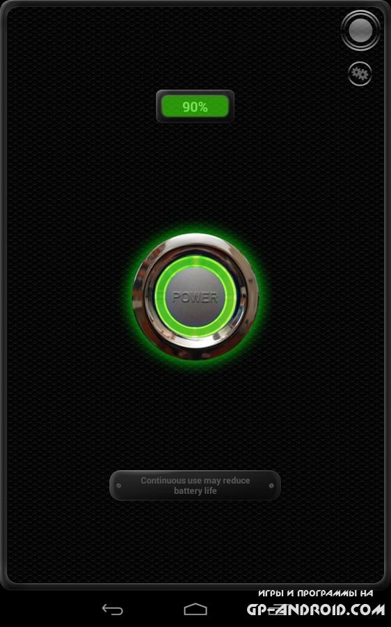 Фонарик - Tiny Flashlight скачать на Андроид