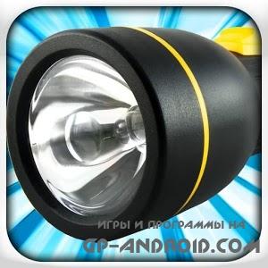 Скачать Фонарик - Tiny Flashlight скачать на Андроид