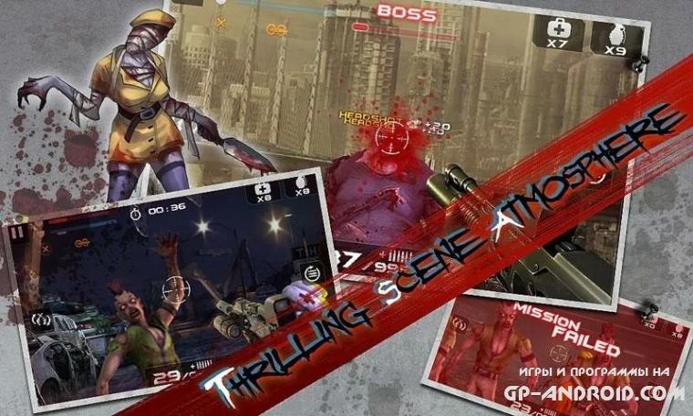 Blood Zombies HD скачать на Андроид