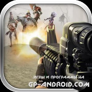Скачать Blood Zombies HD скачать на Андроид