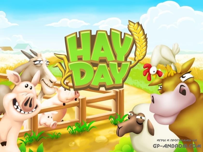 Hay Day скачать на Андроид