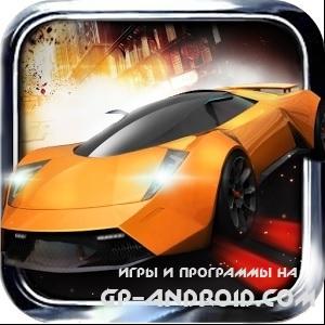 Скачать Быстрые гонки 3D - Fast Racing скачать на Андроид