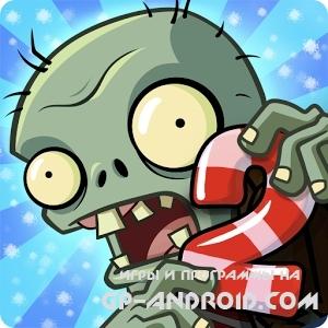 Скачать Plants vs. Zombies™ 2 скачать на Андроид
