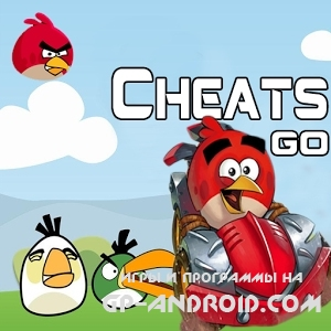 Скачать Best cheat Angry Birds Go скачать на Андроид