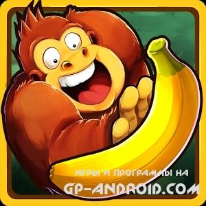 Скачать Banana Kong скачать на Андроид