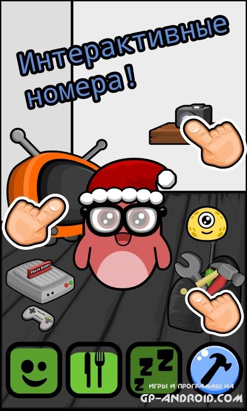 Joy - Virtual Pet Game скачать на Андроид