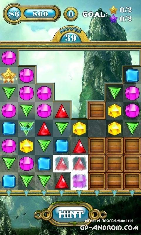 Драгоценные камни Jewels Saga скачать на Андроид