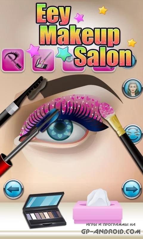 Eyes Makeup Salon - kids games скачать на Андроид
