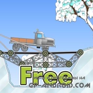 Скачать Железнодорожный мост скачать на Андроид