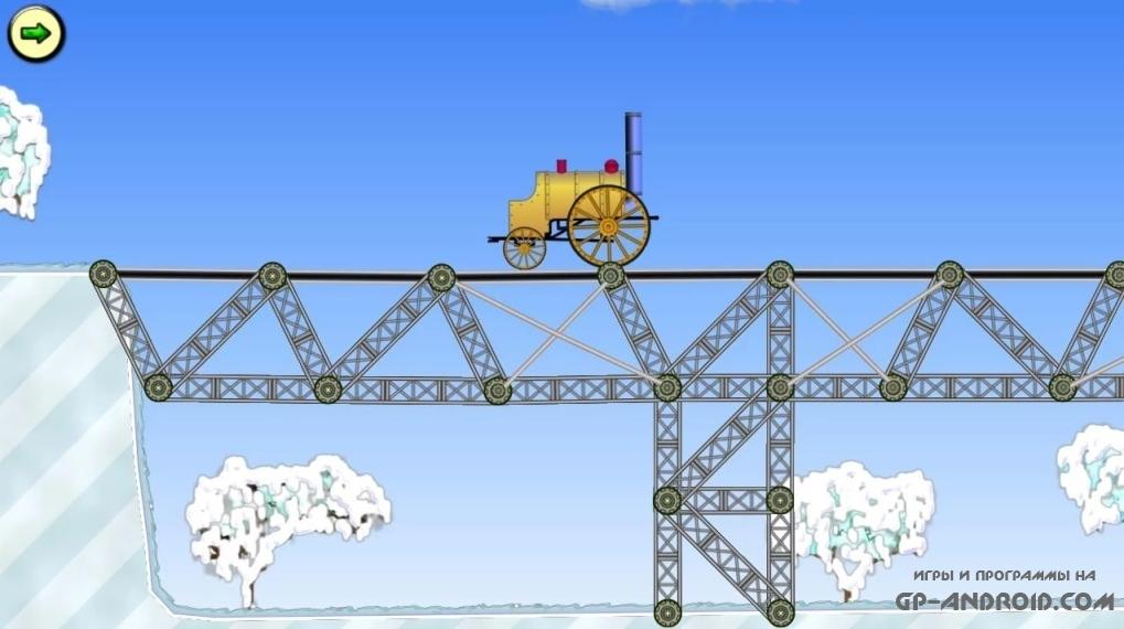 Железнодорожный мост скачать на Андроид