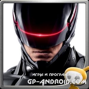 Скачать RoboCop скачать на Андроид
