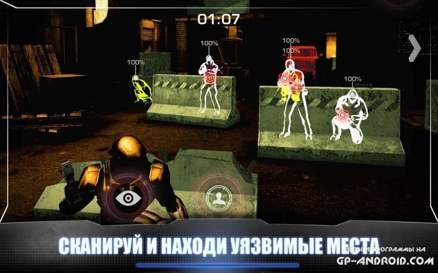 RoboCop скачать на Андроид