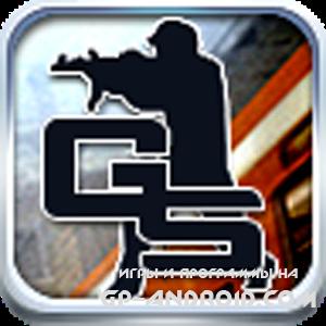 Скачать Gun Strike 3D скачать на Андроид